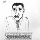 Egyptian political cartoon that denounces democracy in favor of dictatorship