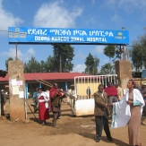 Entrance to Debre Marcos Zonal Hospital, a major hospital in Ethiopia