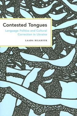 Contests Tongues book cover