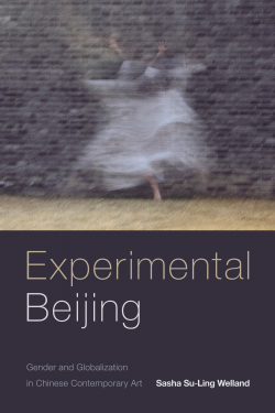 Experimental Beijing book cover
